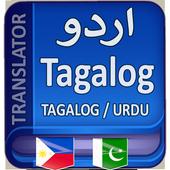 Philippines to Urdu Translator icon