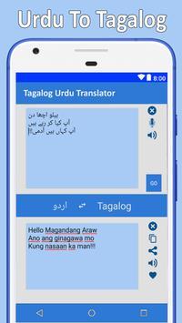 Philippines to Urdu Translator screenshot 1