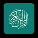 Al Quran & Terjemahan