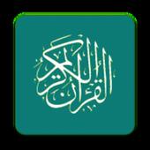 Al Quran & Terjemahan आइकन