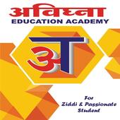 ikon Avighna Education