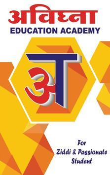 Avighna Education poster