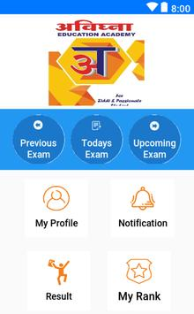 Avighna Education screenshot 3