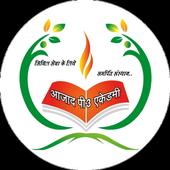 Azad P3 Academy icon