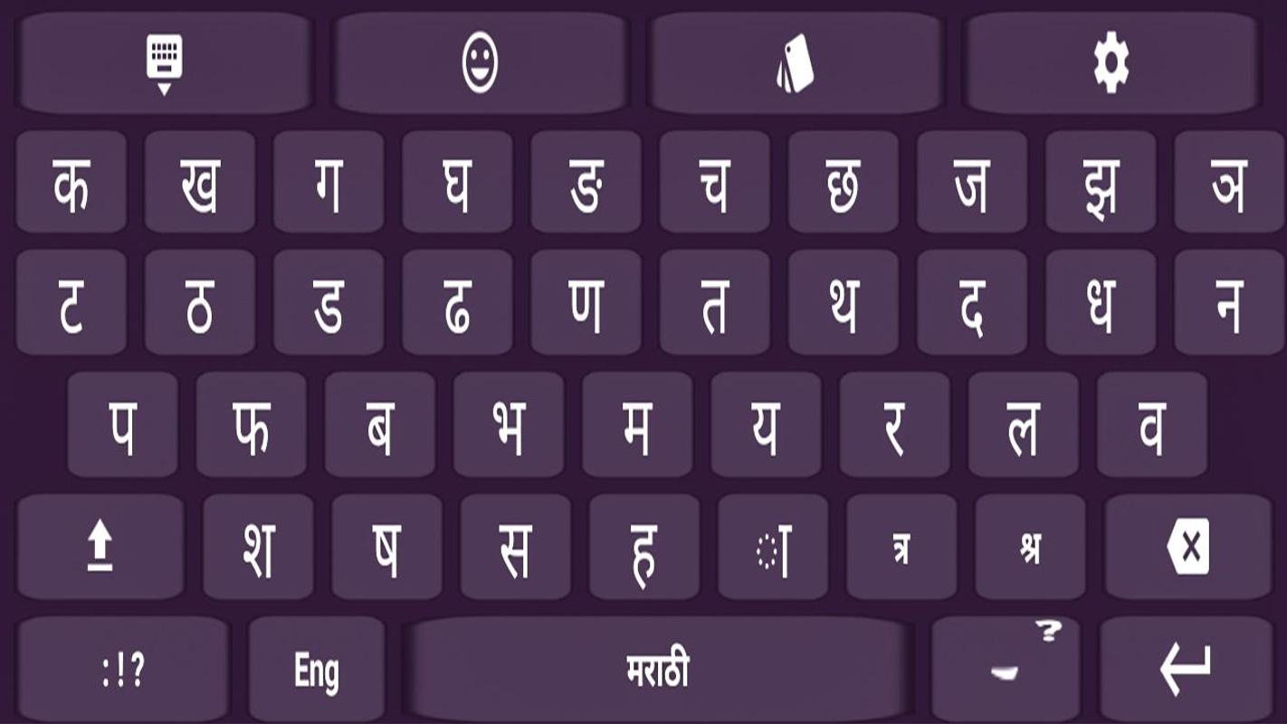 Computer Typing Keyboard Download (Flair Colors)