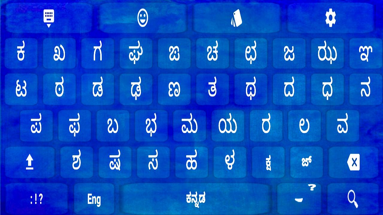 Kannada Typing Keyboard: Kannada To English para Android