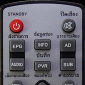 Remote Control For One Box Home icon