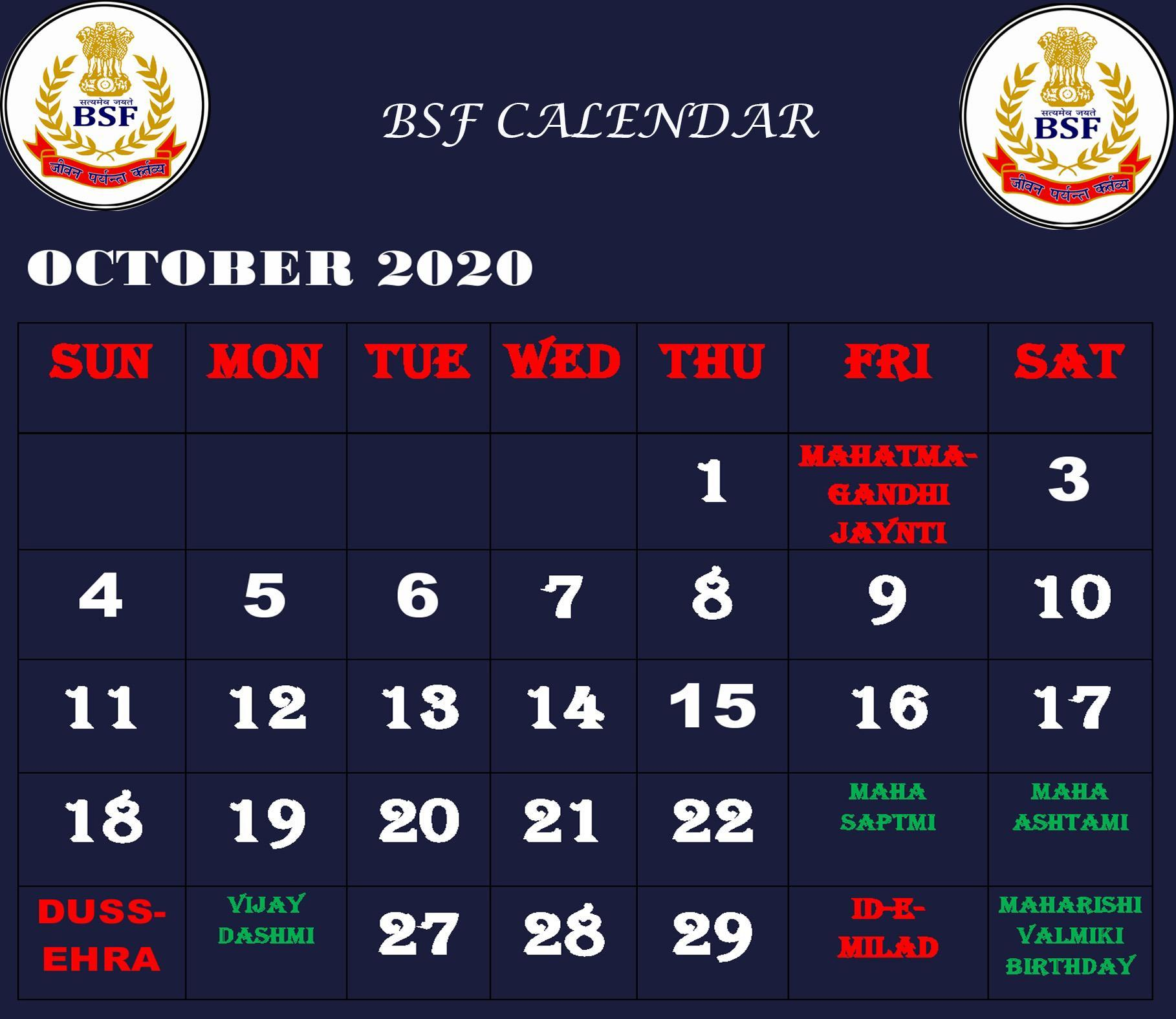 BSF Calendar for Android   APK Download