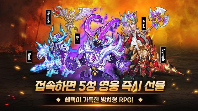 Brave Dungeon 포스터