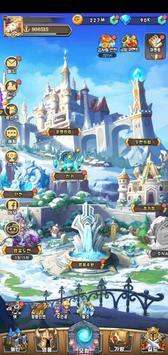 Brave Dungeon 스크린샷 5