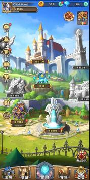 Brave Dungeon 截图 11