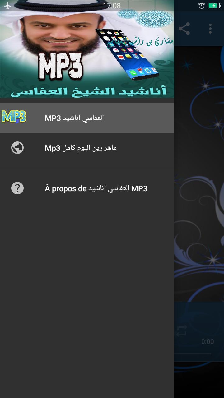 MP3 TÉLÉCHARGER GRATUIT TORABE FARCHI