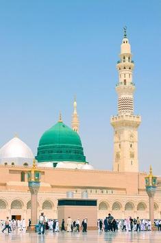 Wallpaper Masjid screenshot 8