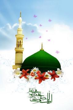 Wallpaper Masjid screenshot 1