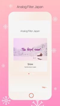 Analog Film Filter Japan, London poster
