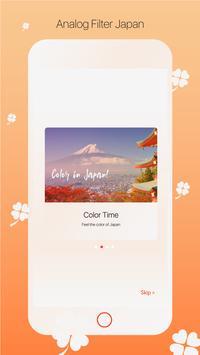 Analog Film Filter Japan, London screenshot 1