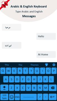 cd8a63cb832 Easy Arabic keyboard - Arabic Typing for Android - APK Download