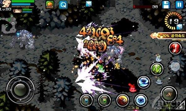 CrimsonHeart2 screenshot 5