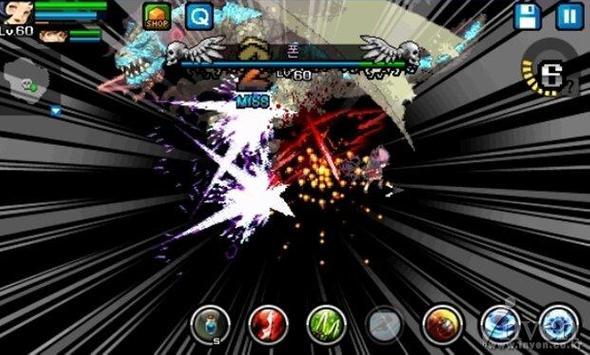 CrimsonHeart2 screenshot 6