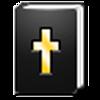 中英文圣经-icoon
