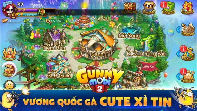 Gunny 스크린샷 5