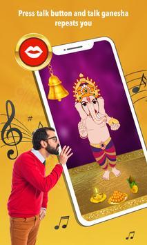 Talking & Dancing Ganesha screenshot 3