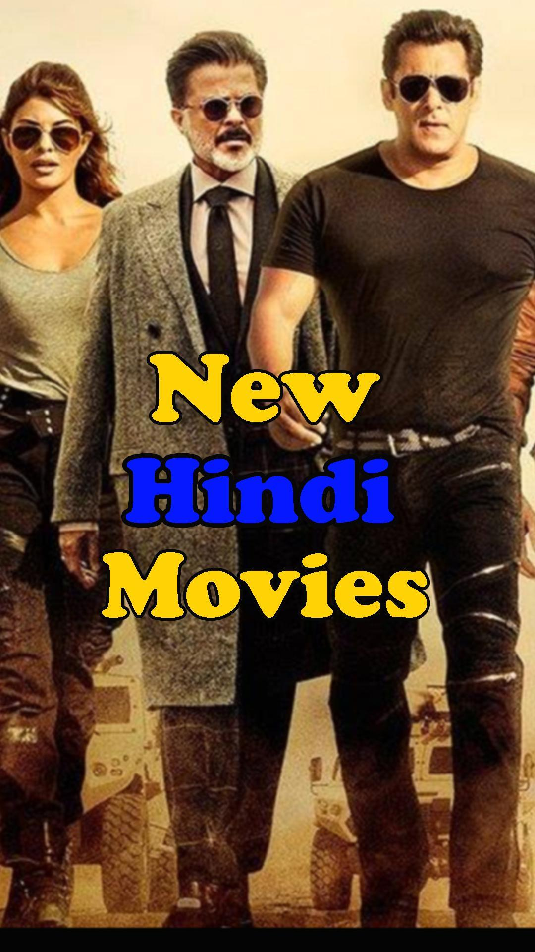 Indian New Movies