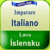 Islandese Lingua icon