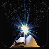 Como Predicar El Evangelio: Sermones Para Predicar icône