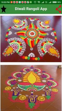 Rangoli app 2018-19 screenshot 3