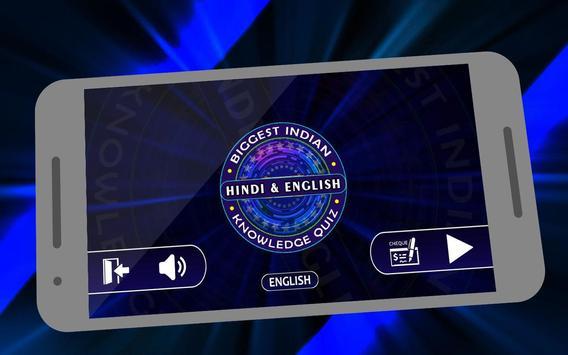 Hindi & English KBC Quiz 2019 poster