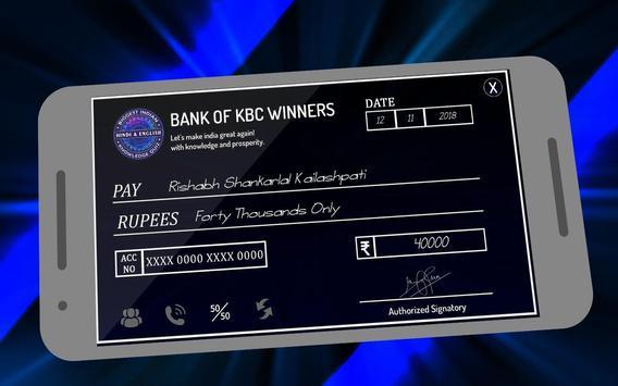 Hindi & English KBC Quiz 2019 screenshot 3