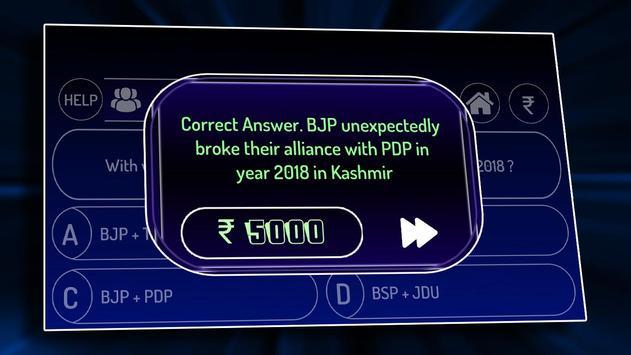 KBC 2020 : Ultimate Crorepati in Hindi & English screenshot 6