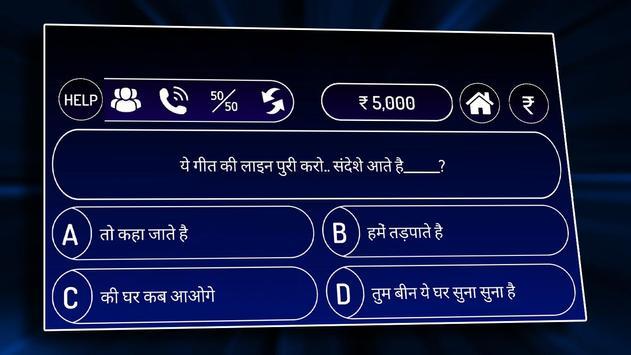KBC 2020 : Ultimate Crorepati in Hindi & English screenshot 1