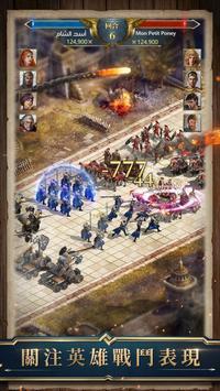 War Eternal - 埃及文明 震撼來襲