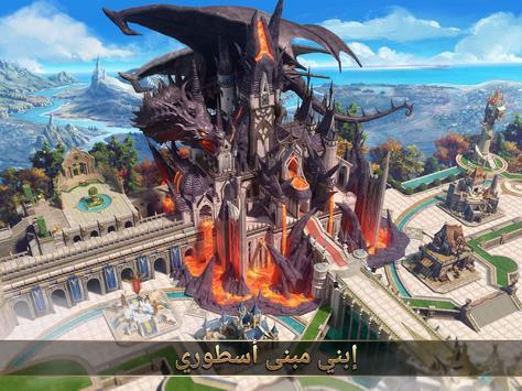 Rise of the Kings - غضب السلطان تصوير الشاشة 13
