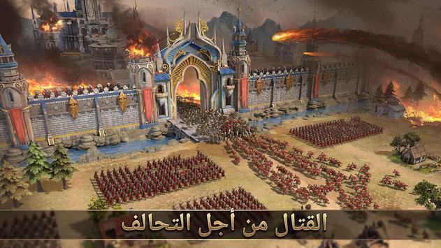 Rise of the Kings - غضب السلطان تصوير الشاشة 2