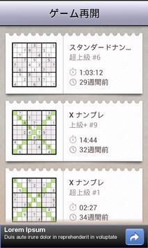 7 Schermata ナンプレAndoku 2無料