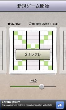 6 Schermata ナンプレAndoku 2無料