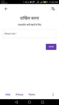 AndazApp screenshot 1