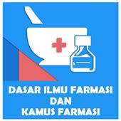 Dasar Ilmu dan Kamus Farmasi Offline icon