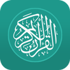 Al Quran Bengali (কুরআন বাঙালি) 图标