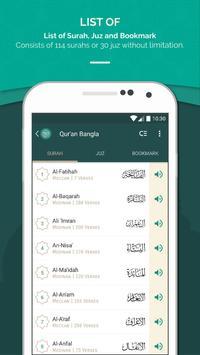 Al Quran Bengali (কুরআন বাঙালি) скриншот 2