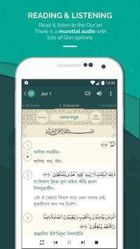 Al Quran Bengali (কুরআন বাঙালি) скриншот 3