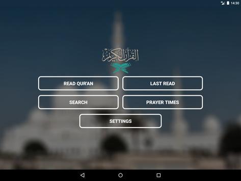 Al Quran Bengali (কুরআন বাঙালি) 截图 8