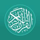 Quran English APK