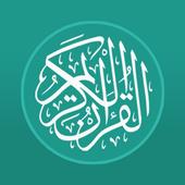 Icona Quran English