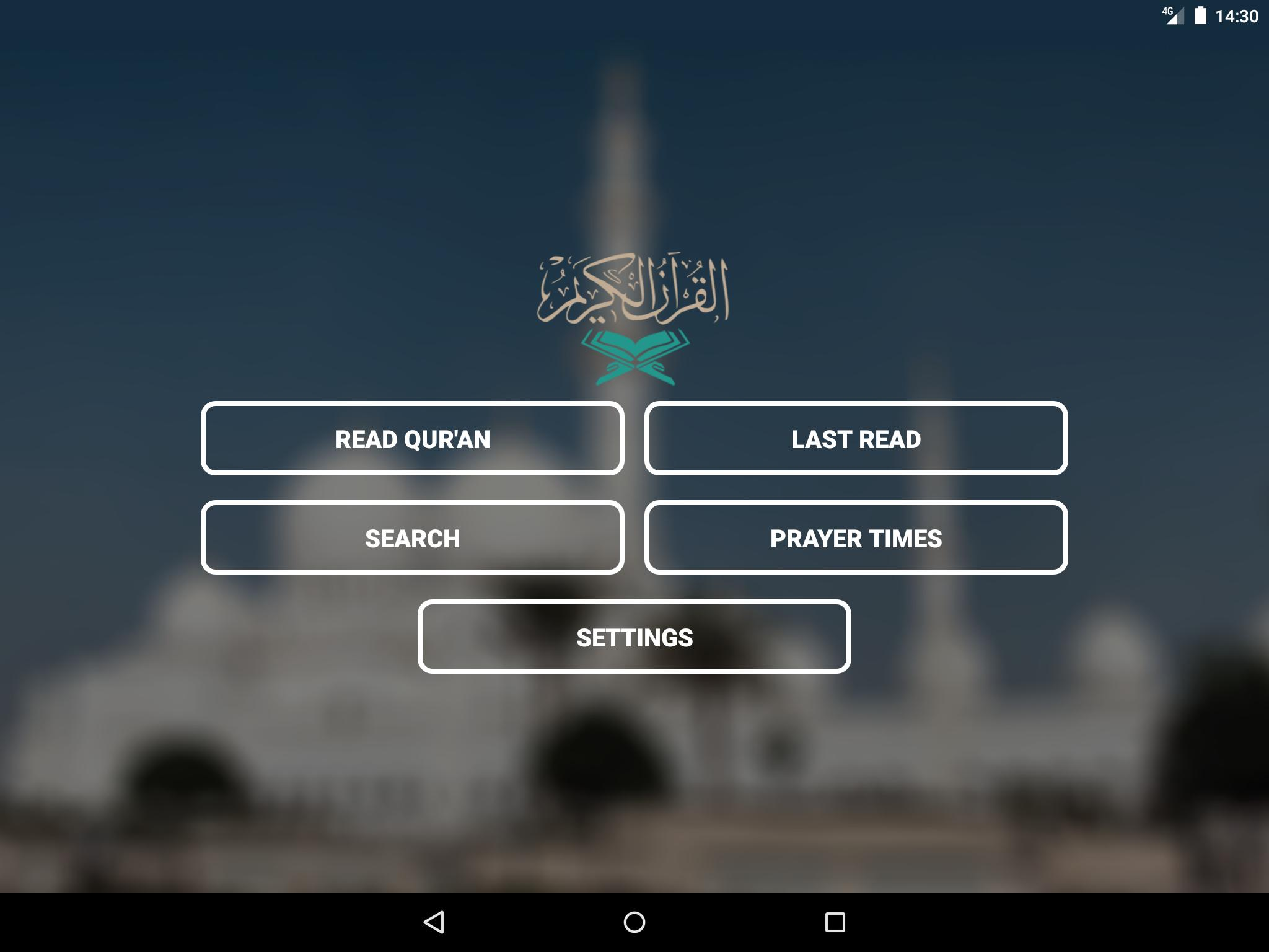 Quran English for Android - APK Download