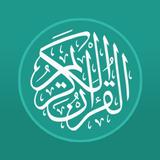 Coran Française