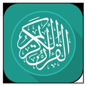 ikon Al Quran Indonesia